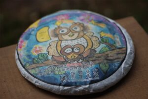 2018 Mahei Sunsing Owl Tea Adventures