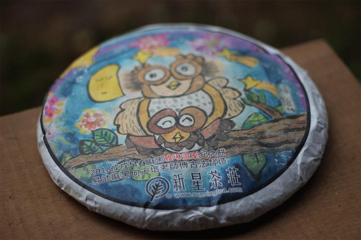 2018 Mahei Sunsing Owl Tea Adventures